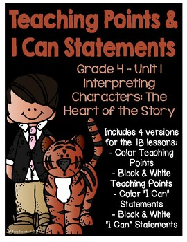 Lucy Calkins - 4th Grade Unit 1 Teaching Points & I Can St