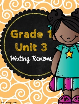 First Grade Writing Units of Study Teacher Binder Covers