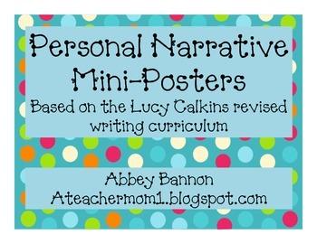Personal Narrative Posters - Grade 1