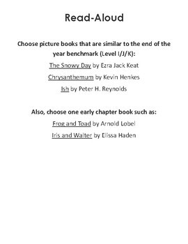 Lucy Calkins Plans-1st Grade Reading Workshop-Read Aloud & Shared Reading Unit 1