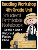 Lucy Reading Workshop: 4th Grade Notebook - Unit 4 - Distance Learning