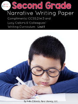 Second Grade Narrative Writing Paper Pack {Lucy Calkins Inspired}