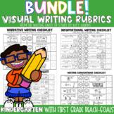 Lucy Calkins Visual Writing Rubric Bundle: Kindergarten with 1st Grade Standards
