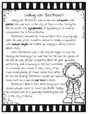 Ludwig van Beethoven   Composer Worksheet