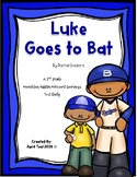 Luke Goes to Bat--A HMH Journeys Text Study