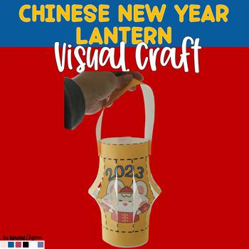 Lunar New Year 2020 Lantern Craft