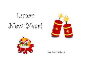 Lunar New Year - Chinese New Year 2017/8