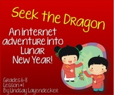Internet Scavenger Hunt Lesson Plan - Topic: Chinese Lunar New Year