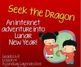 Internet Scavenger Hunt Lesson Plan - Topic: Chinese Lunar