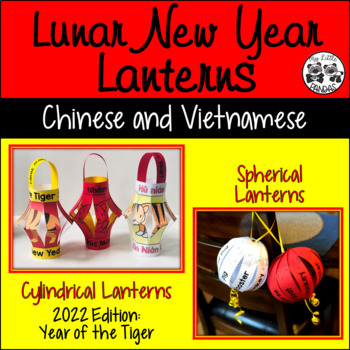 2019 Edition: Lunar New Year Lanterns for Chinese New Year or Tet