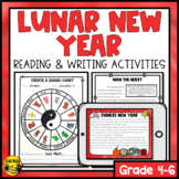 Lunar New Year Reading and Writing Activities