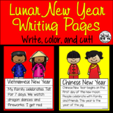 Lunar New Year Writing Pages