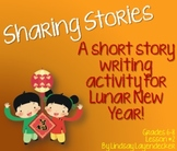 Write a Children's Book for Lunar New Year