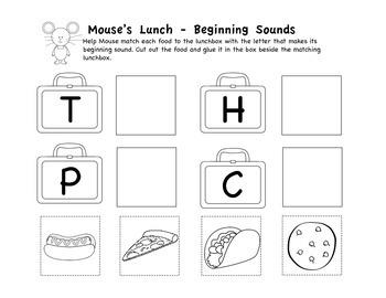 Lunchbox Beginning Sounds