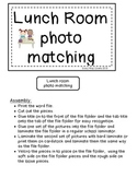 Autism Lunchroom Picture Matching Activity