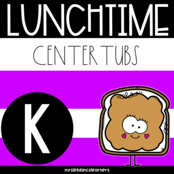Lunchtime Center Tubs