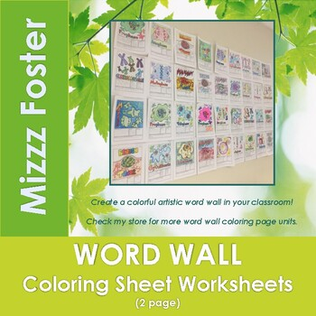 Lysosome Word Wall Coloring Sheet