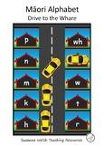 Māori Alphabet  -  Drive to the Whare