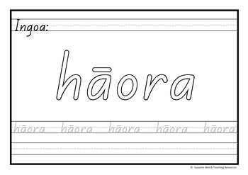 Māori High Frequency Words – Colour, Trace and Write