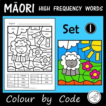 Māori High Frequency Words - Colour by Code – Set 1 | TpT