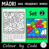 Māori High Frequency Words  -  Colour by Code – Set 2