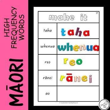 Māori High Frequency Words – 'Make it' Mats