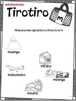 Māori I spy - words in Māori
