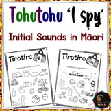 Māori I spy - words in Māori
