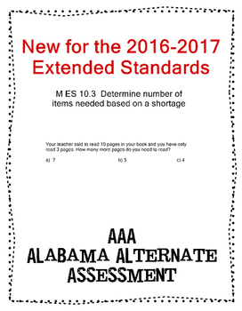 M 10.3 Determine items needed based on a shortage  NEW Extended Standards AAA