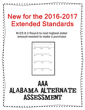 M 8.3 Round to Dollar to Make Purchase NEW Extended Standards AAA