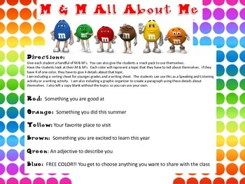 M & M getting to know you All About Me Writing Activity