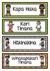Te Reo Maori Timetable for Maori Medium Classrooms
