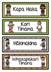 Te Reo Maori Timetable for Maori Medium Classrooms EDITABLE