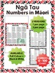 Maori Numbers Chart - Nga Tau