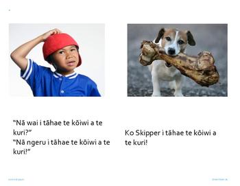 Māori pukapuka: Nā wai?