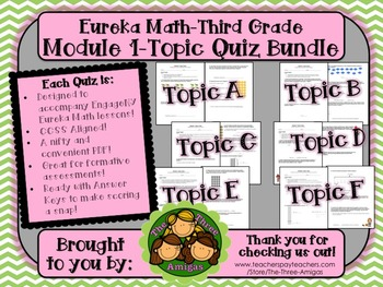 M1 Eureka Math - Topic Quiz Bundle (Grade 3)