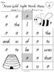 M100- Gold Words Maze