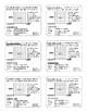 MAFS Grade 5 Math Nutshells (Interactive Notebook Mini-Anchor Charts)