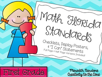 MAFS - Math Florida Standards {1st Grade - Turquoise Chevron}
