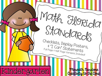 MAFS - Math Florida Standards {Kindergarten - Rainbow Stripe}