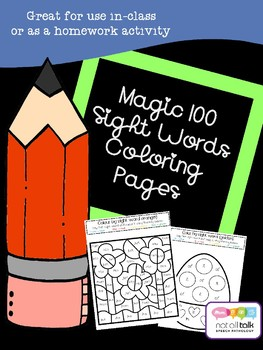 MAGIC 100 SIGHT WORDS HIGH FREQUENCY WORDS COLORING PAGES