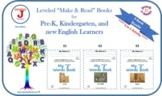 "Printables j1: My ""j"" Words Books (ENTERING level)"