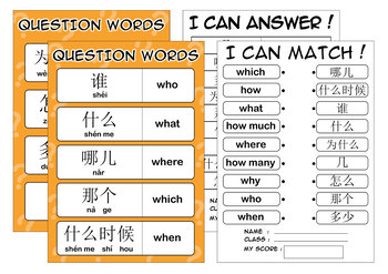 MANDARIN CLASS QUESTION WORDS