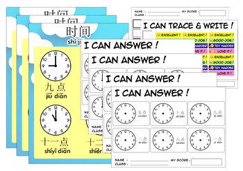 MANDARIN CLASS TELLING TIME
