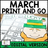 MARCH Activities For First Grade NO PREP