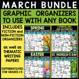 MARCH BUNDLE  Graphic Organizers for Reading  Reading Grap