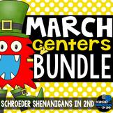 MARCH CENTERS BUNDLE!