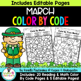 MARCH Color by Code - Reading & Math PLUS Editable Pages