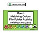 MARCH Color matching file folders FREEBIE