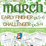 MARCH Early Finisher/Challenger Packet {Grades 3-6}